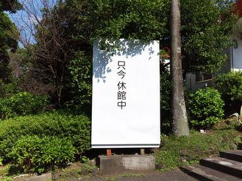 20111009070.jpg