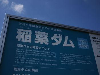 20111016100.jpg