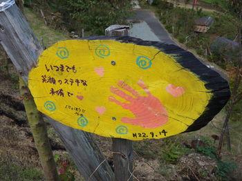 20111016320.jpg