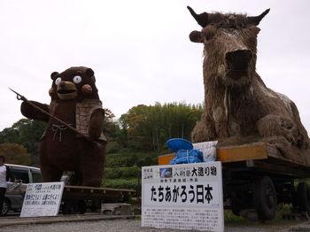 20111103010.jpg